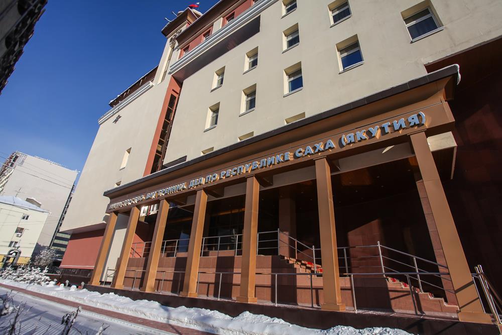 МВД по Республике Саха (Якутия) предупреждает об ответственности за участие в несанкционированных акциях