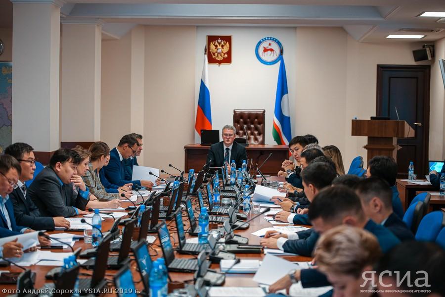 Время меняться. В Якутии органы власти разрабатывают планы по переходу на цифровую модель работы