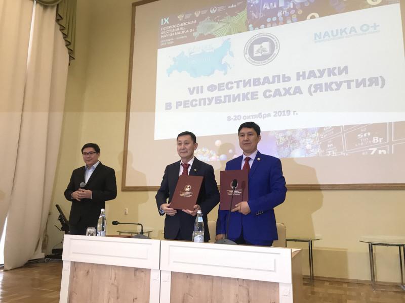 В Якутске начался VII Фестиваль науки в республике «NAUKA 0+»