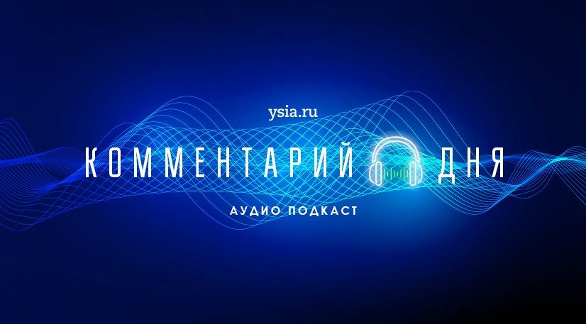 Комментарий дня. Глава республики о положительных тестах на коронавирус в Якутске и Горном районе