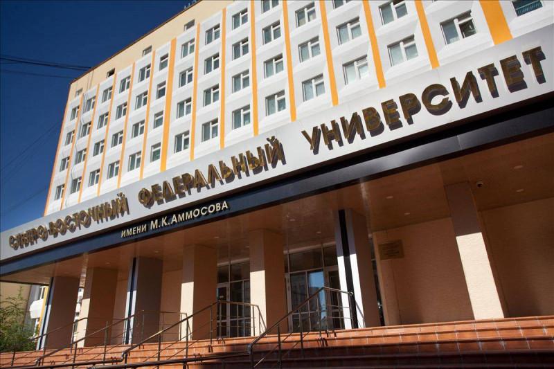 В главном вузе Якутии увеличат бюджетные места для педагогов, медиков и IT-специалистов