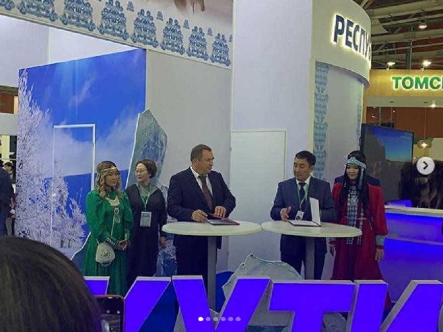 Якутские аграрии будут использовать автоматизированную систему учета «RegAgro»