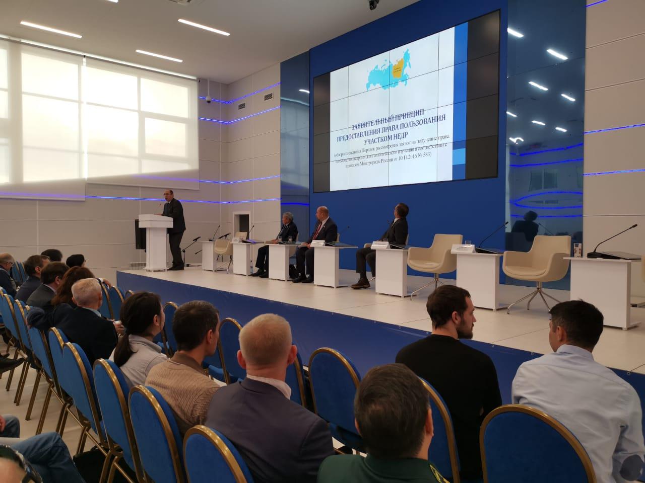 «Золотодобыча в Якутии – 2019». В столице республики проходит традиционная отраслевая конференция