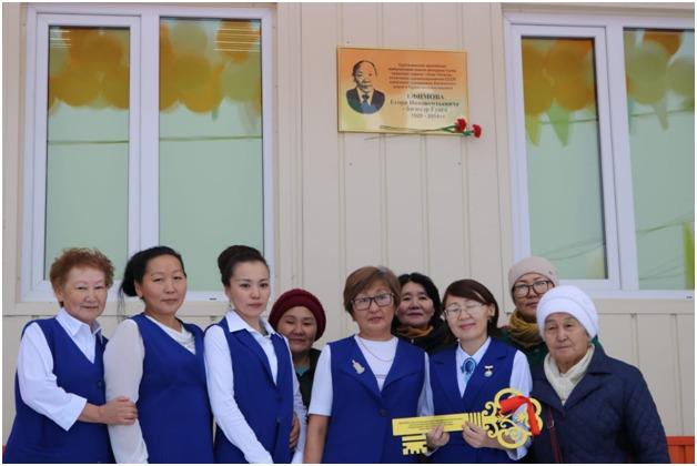 В Амгинском улусе открыли врачебную амбулаторию и присвоили ей имя фельдшера Егора Ефимова