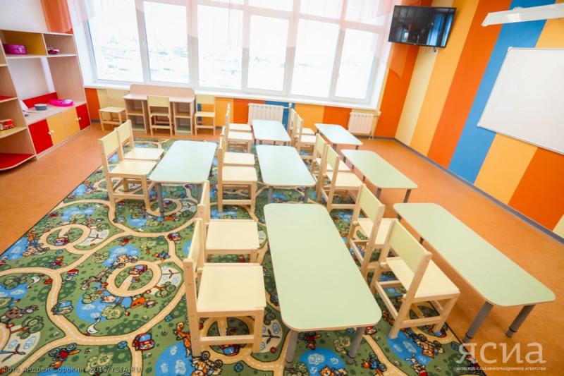В Якутске создали 1908 дополнительных мест для дошкольников