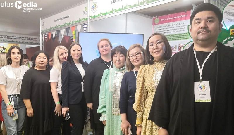"""Мирнинский район Якутии представил два проекта на форуме """"Вместе ради детей"""" в Калуге"""