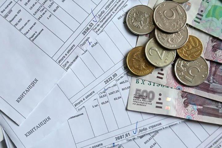Правительство РФ установило предел роста коммунальных платежей для каждого региона