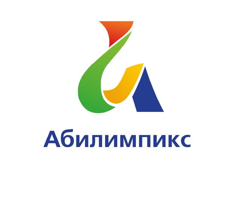 В чемпионате по профмастерству «Абилимпикс» в Якутии примут участие 134 конкурсанта