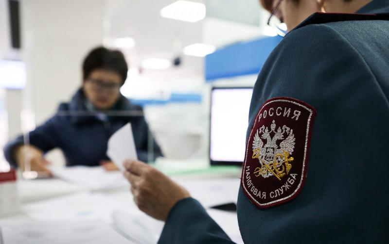 ФНС объяснила расширение доступа к банковской тайне