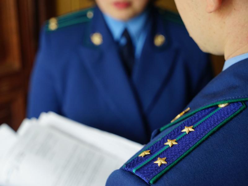 Главу Удачного оштрафовали за нарушение порядка рассмотрения обращения граждан