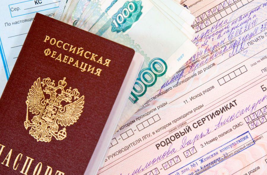 Стоимость родового сертификата увеличится на 1 тысячу рублей