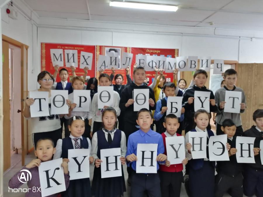 Около 7 тысяч школьников приняли участие в акции #знаниемпобедишь2019