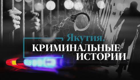 Якутия. Криминальные Истории