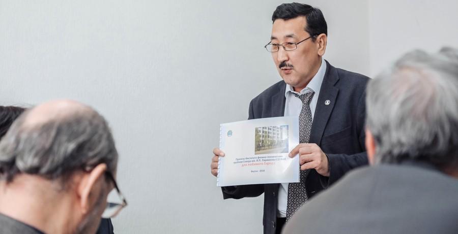 Глава Якутии поздравил Александра Большакова с избранием членом-корреспондентом РАН