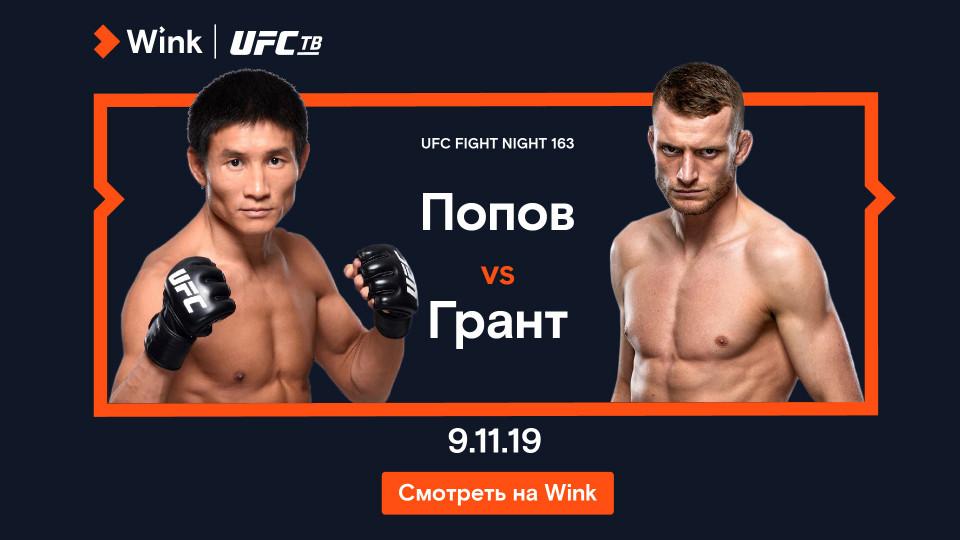 Волков одержал победу вбою сХарди натурнире UFC в столицеРФ