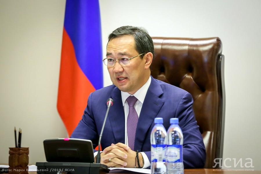 Айсен Николаев: Межрегиональные рейсы в ДФО должны субсидироваться в полном объеме