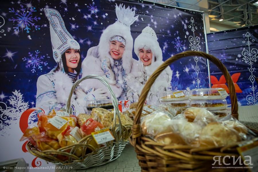 Более 40 предприятий представляют продукцию на фестивале «Зима начинается с Якутии»