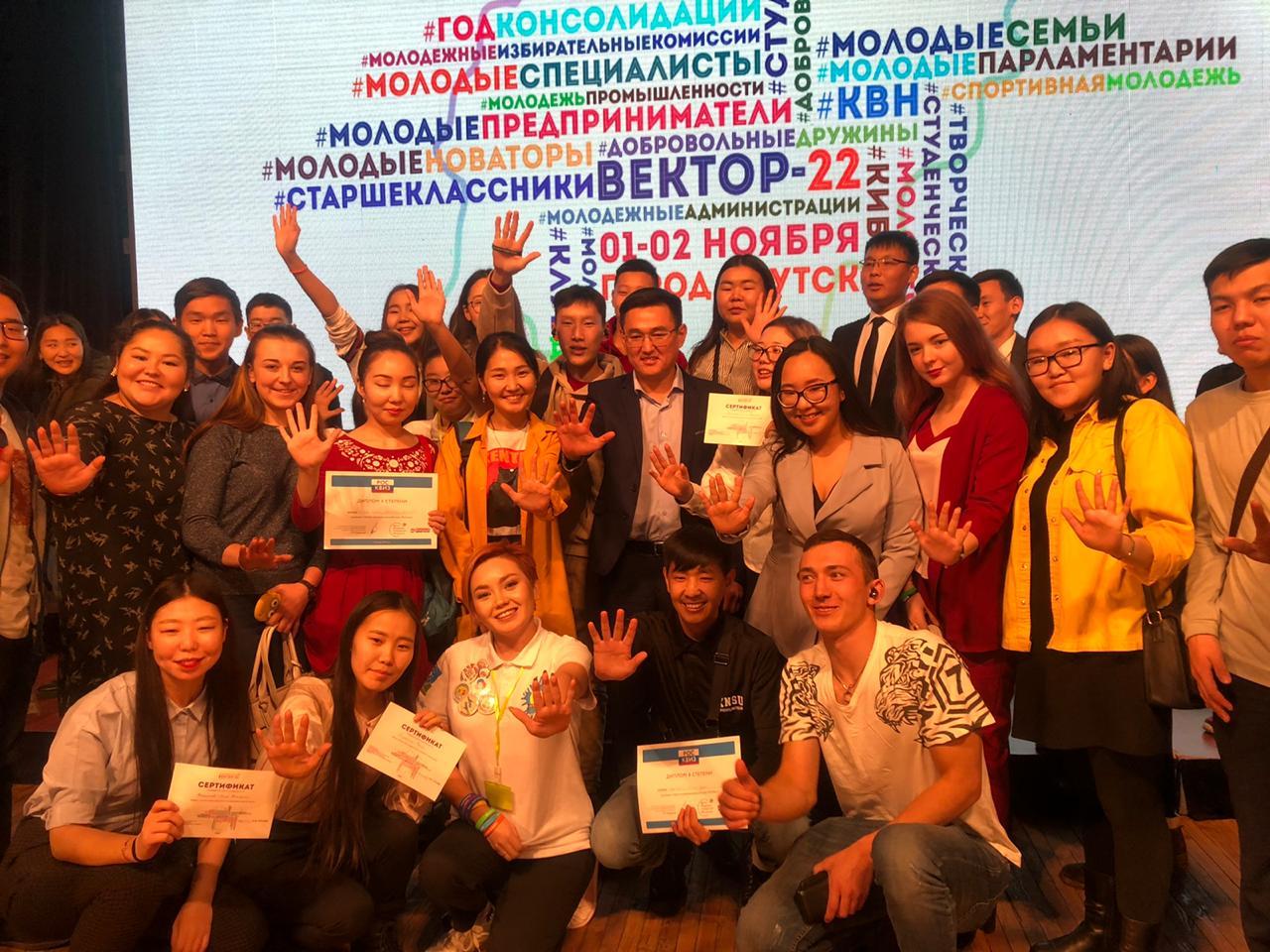 Нерюнгринцы на молодежном форуме разрабатывали стратегии развития Арктики и Дальнего Востока