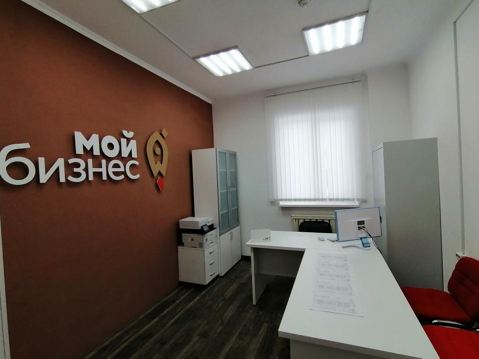 """Впервые центр """"Мой бизнес"""" откроется на арктической территории Якутии"""