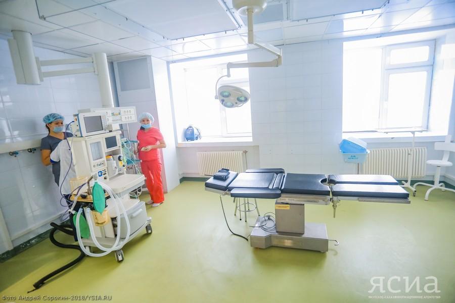 Для сельских больниц Якутии закупят оборудование и перераспределят кадры