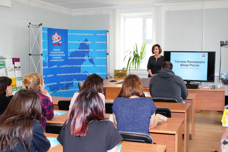 От истории до права. В школах Якутии проведут уроки пенсионной грамотности