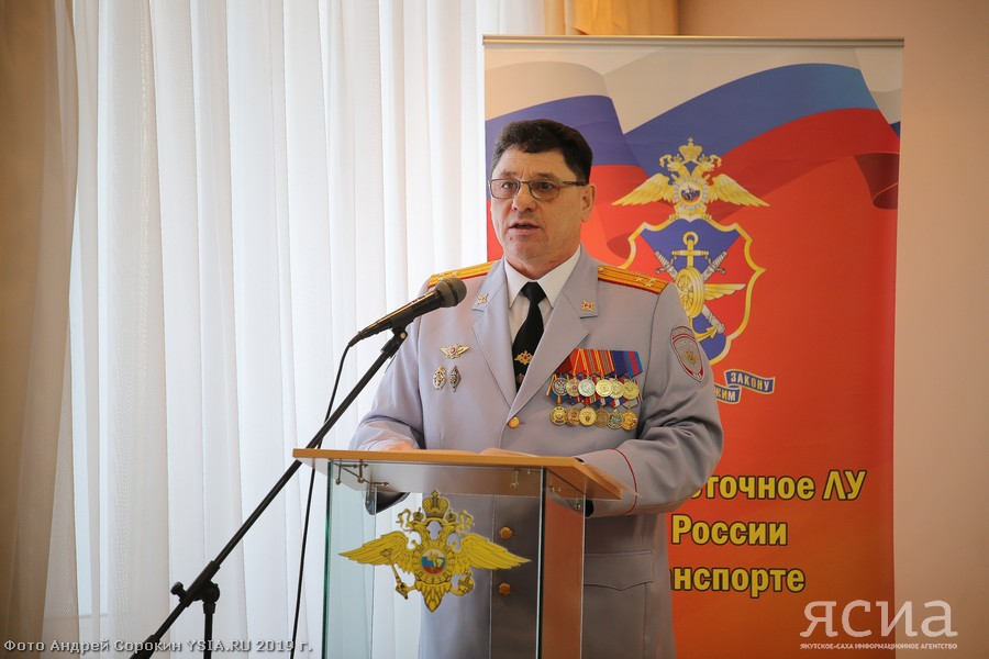 Доверие граждан растет. Сотрудники транспортной полиции Якутии отметили профессиональный праздник