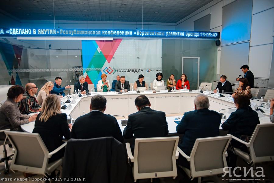 Предприниматели Якутии получили льготные кредиты на сумму около двухсот миллионов рублей