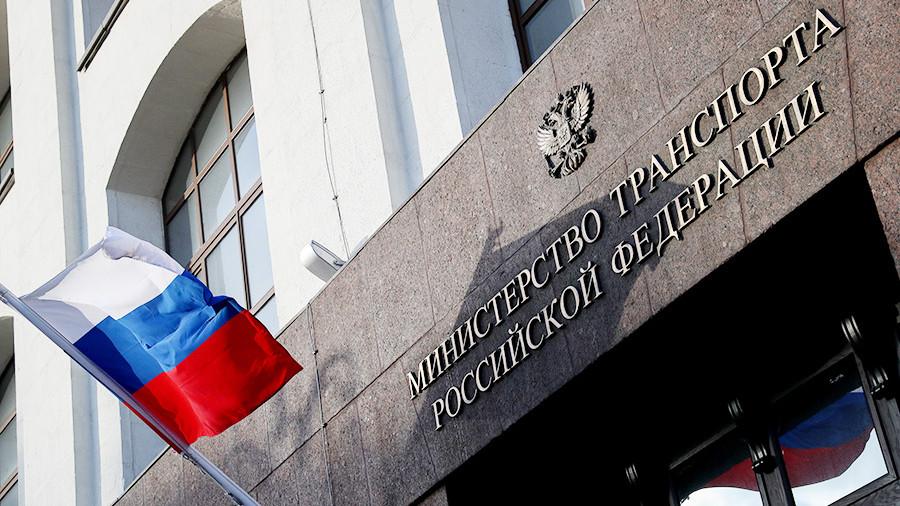 Минтранс России рассчитывает на скорейшее одобрение Росавтодором проекта моста через Лену