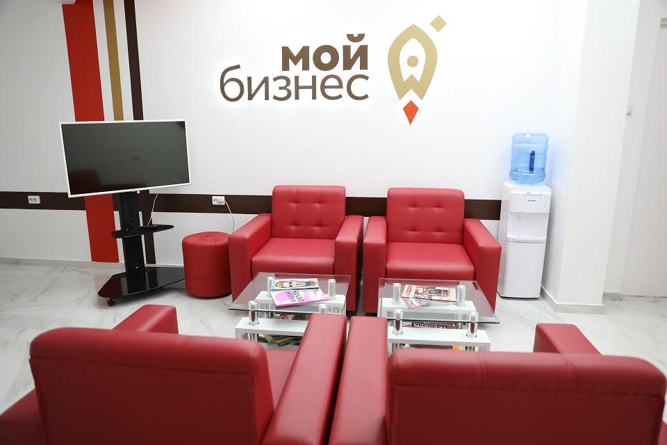 Центр «Мой бизнес» Якутии приглашает принять участие в бесплатных мероприятиях