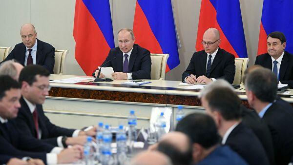Владимир Путин утвердил состав Госсовета