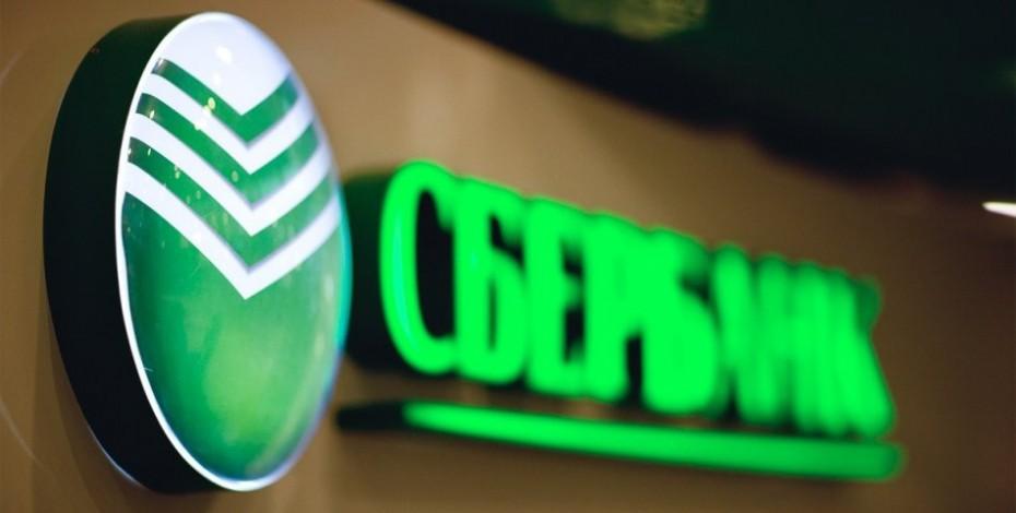 Клиенты Якутского отделения СберБанка могут оформить полис каско в приложении СберБанк Онлайн
