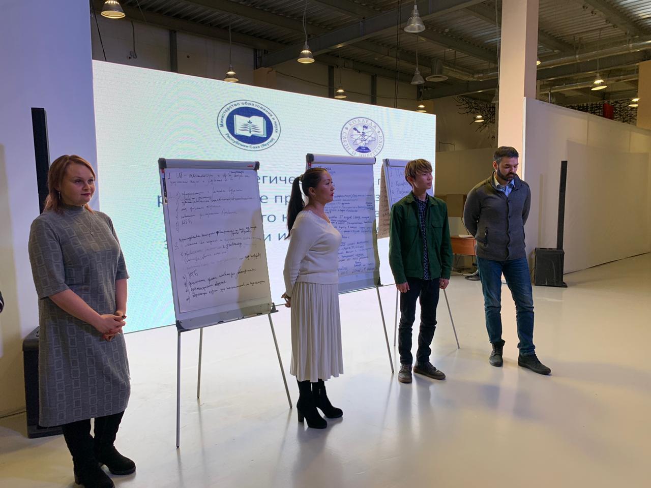 Будущее Якутского колледжа связи и энергетики имени П.И. Дудкина обсудили на стратсессии