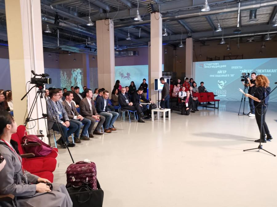 «Стартап Экспедиция» в Якутске. Сегодня определятся лучшие стартапы республики