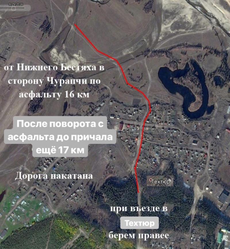 На переправе через Лену в Якутии работает один паром в сопровождении ледокола