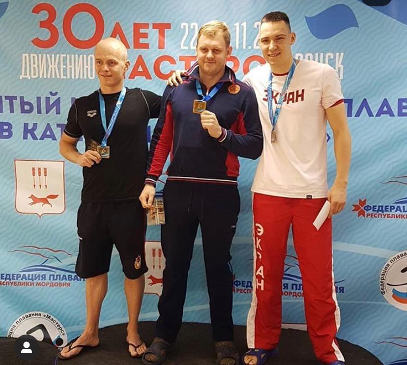 Три рекорда и пять медалей. Антон Тищенко из Якутии успешно выступил на Кубке России по плаванию