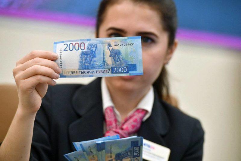 Безвозмездные поступления в бюджет Якутии увеличились более чем на 11 млрд рублей