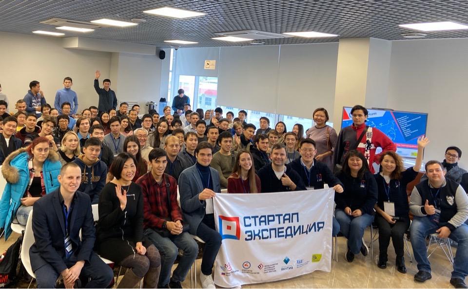 В Якутске пройдет этап «Стартап Экспедиции» и выпуск второго набора акселерационной программы «Б8»