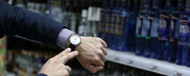 В Якутске за неделю выявили 8 случаев нарушения ограничительных мер, связанных с алкомаркетами