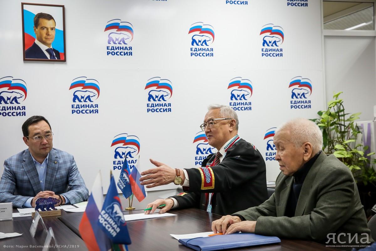 Новое в традиционной отрасли. В Якутии разработают пилотный проект промышленного оленеводства