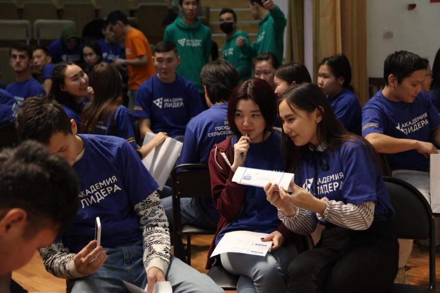 Академия лидера. В Якутске проходит форум студенческого самоуправления