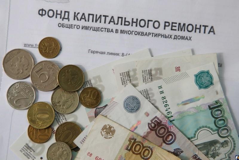 За год в Якутии на капремонт собрали взносы на сумму 520,27 млн рублей