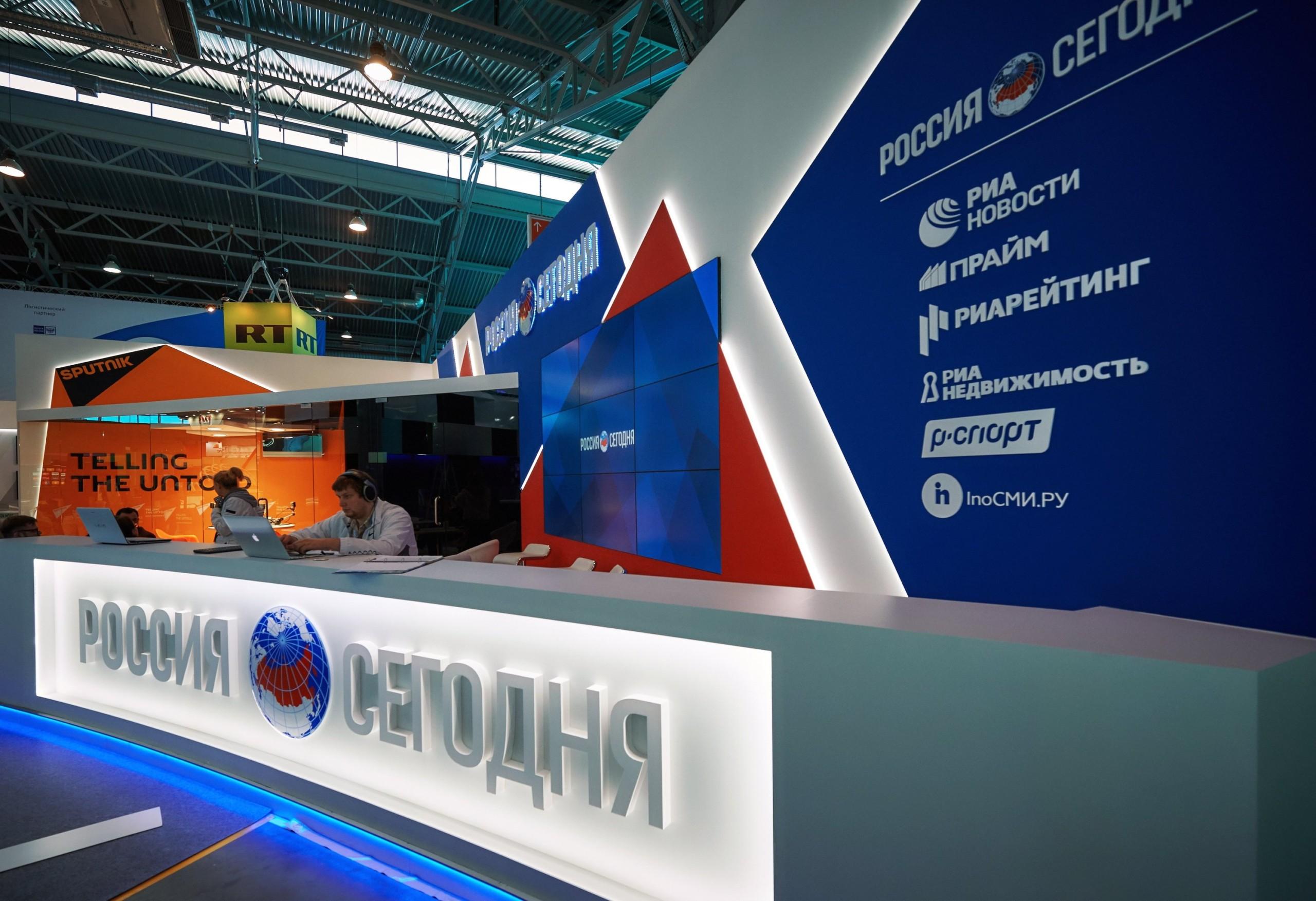 Прямая трансляция. Пресс-конференция главы Якутии Айсена Николаева