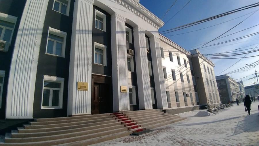 Управление ФСБ в Якутии выявило нарушения в деятельности недропользователя