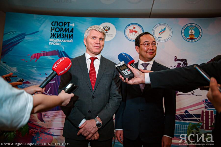 По примеру Якутии. Павел Колобков заявил о необходимости строить спортобъекты совместно с регионами