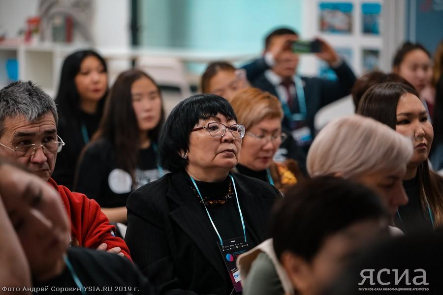 Спикерами пятого форума новаторства в Якутске стали гости из Москвы, Екатеринбурга и Нидерландов