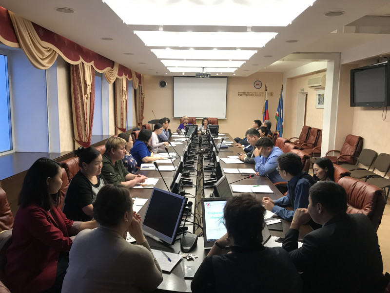 В Госкомцен Якутии рассмотрели вопросы тарифной политики