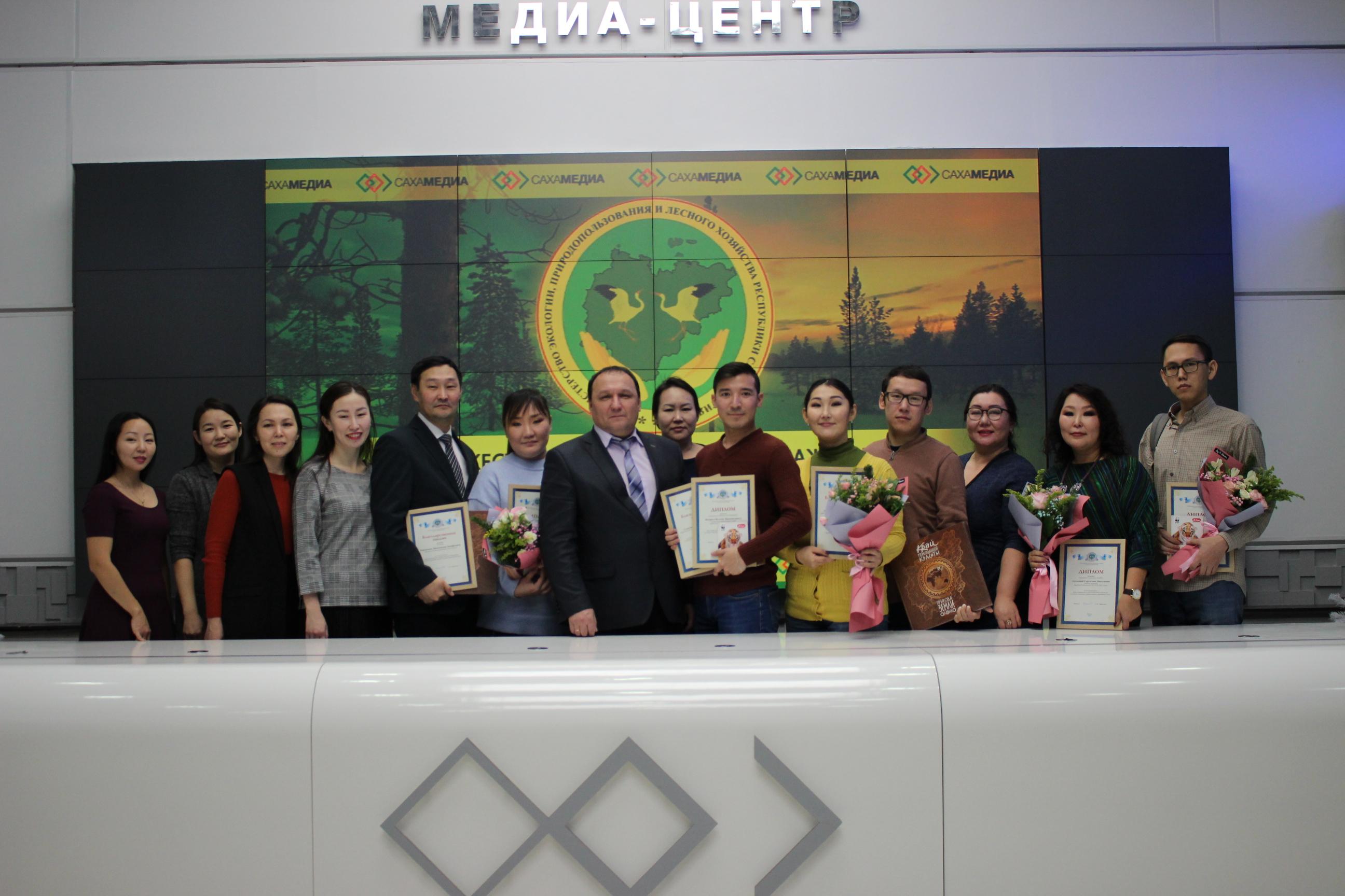 Минэкологии Якутии поздравило победителей конкурса среди журналистов