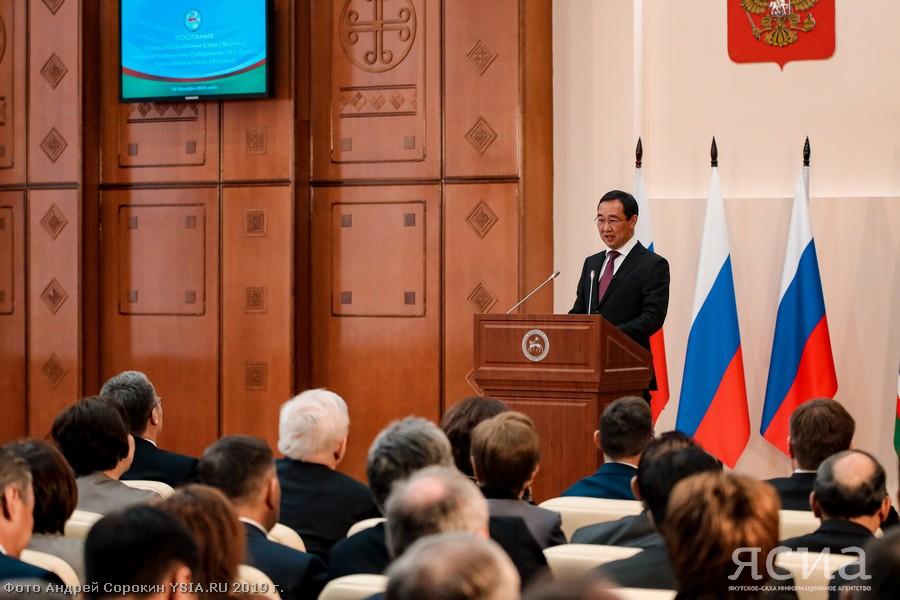 Глава Якутии назвал имена героев уходящего года