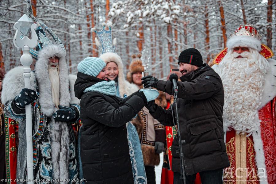 Символический кубок эстафеты «Новогодняя столица России» передан городу Рязани