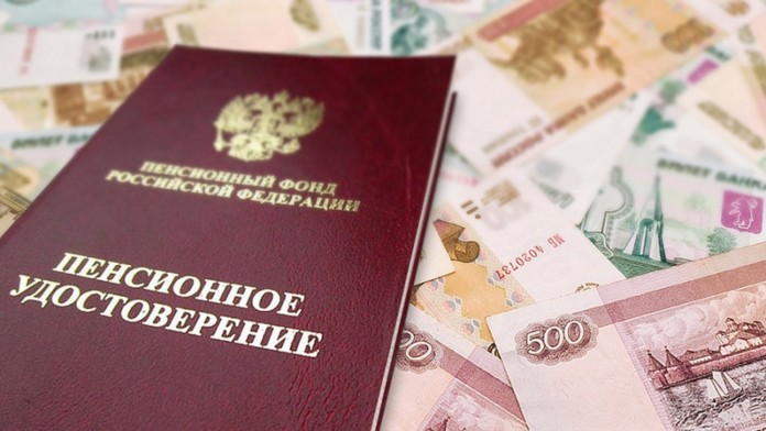 В Якутии с 1 августа провели ежегодный перерасчет пенсий работающих пенсионеров